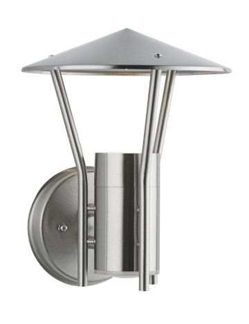 PowerMaster Outdoor Tri-Arm Pagoda Reflector Wall Lantern – IP44 Rated